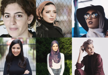 Muslim Women of Color in the Media that Inspire Me